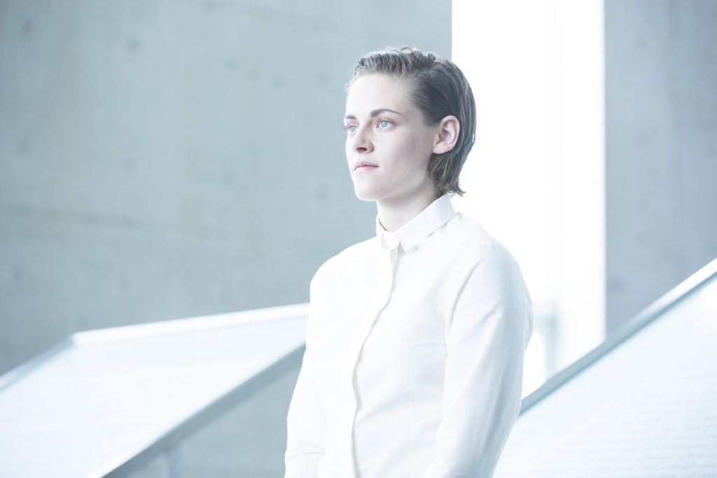 equals-still-03